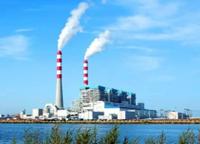 WTR-MSW-CFB 城市生活垃圾WTRe8国际彩票娱乐平台利用系统耦合燃煤电厂发电工程